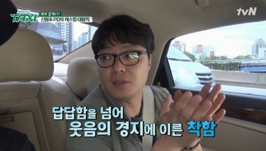 """El PD de """"Reply"""" habló sobre el trabajo de Park Bo Gum y Hyeri de Girl's Day"""
