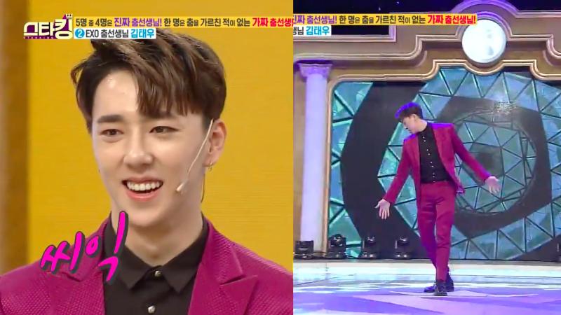 """Kasper (el instructor de baile de EXO) sorprende a todos por su apariencia y presentación de """"Call Me Baby"""" en Star King"""""""
