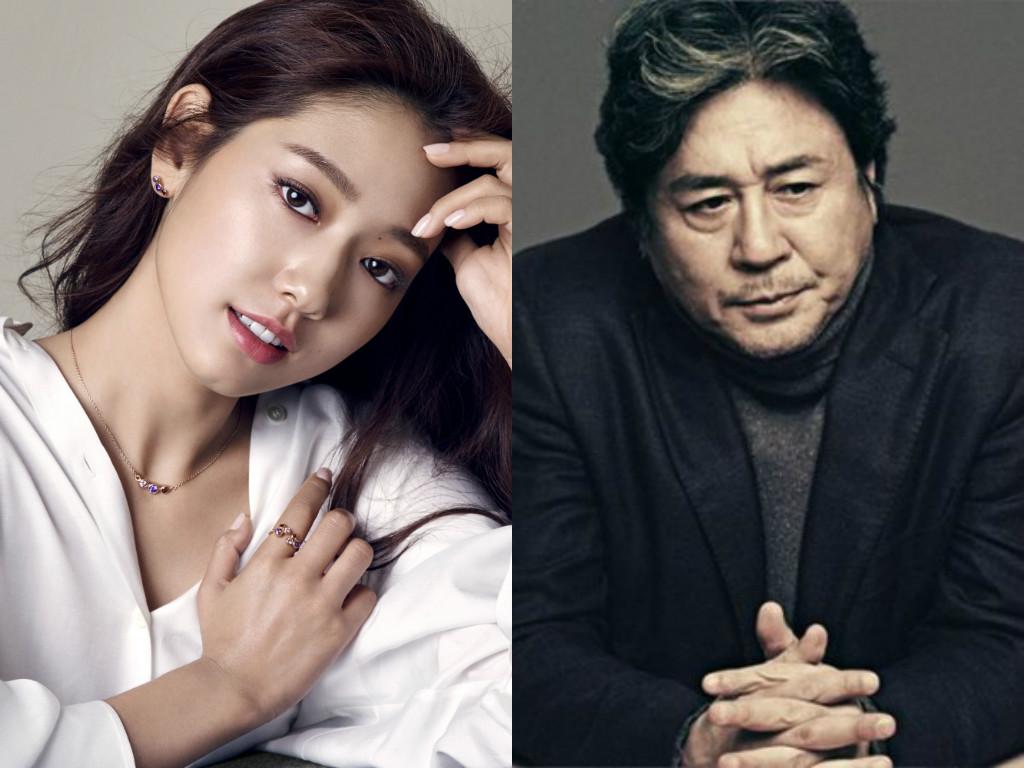 Park Shin Hye está considerando un papel en un thriller junto a Choi Min Sik