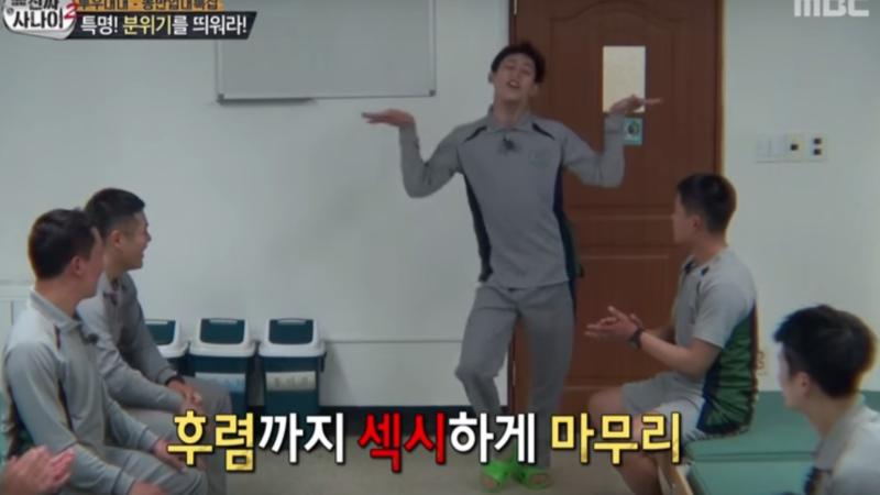 """Jackson y BamBam de GOT7 hacen reír a todos con un sexy baile en """"Real Men"""""""