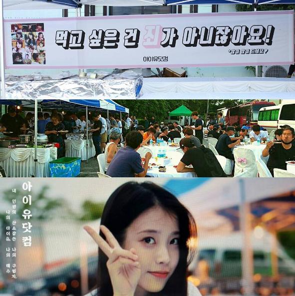 """IU agradece a fans por comida para ella y el staff de """"Scarlet Heart: Goryeo"""""""