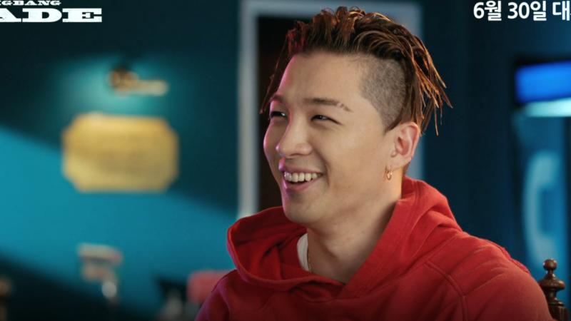 """Taeyang de BIGBANG se muestra adorable mientras intenta guardar un secreto delante de la cámara en el nuevo teaser para """"BIGBANG Made"""""""