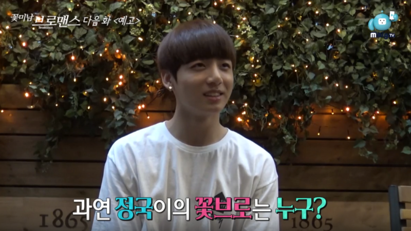 """Jungkook de BTS es la siguiente estrella en """"Celebrity Bromance"""""""
