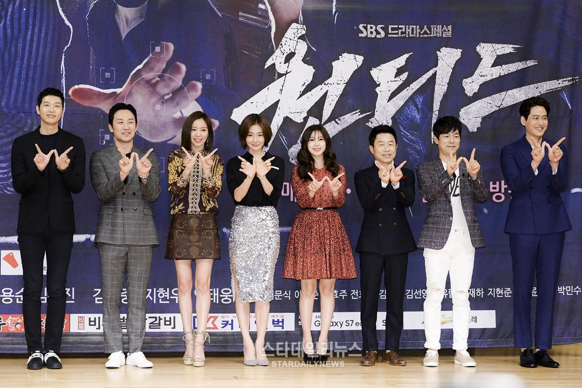 """""""Wanted"""" promete ser el drama de suspenso más realista de Corea"""
