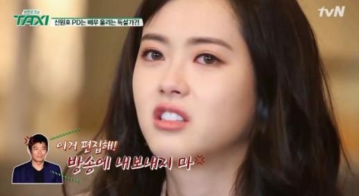"""¿Por qué Go Ara y Park Bo Gum fueron elegidos para las series de """"Reply""""?"""