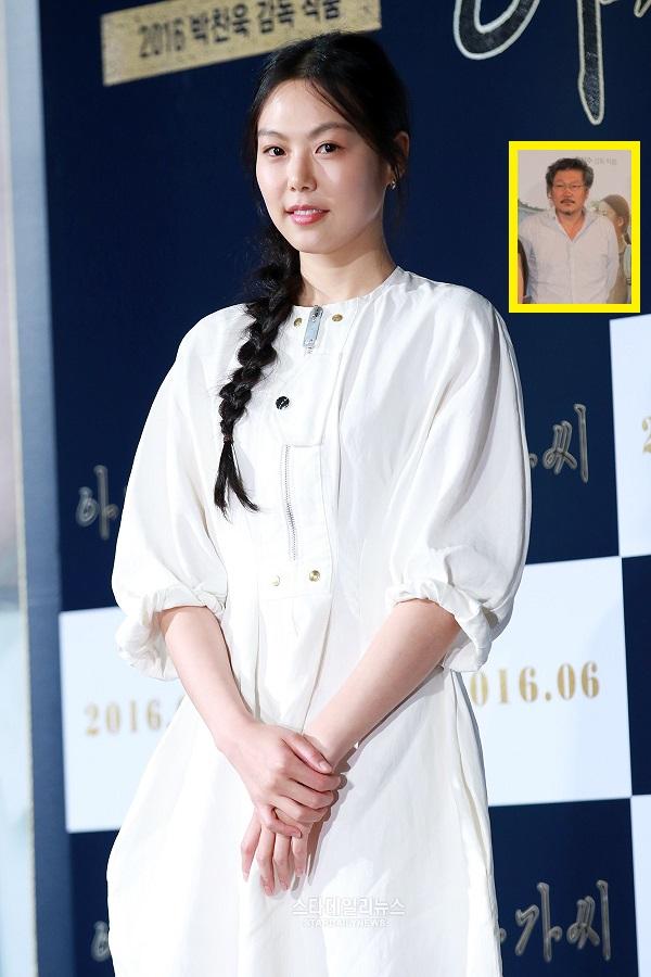 El fansite de Kim Min Hee habla sobre las críticas y solicitudes tras la noticia de una aventura