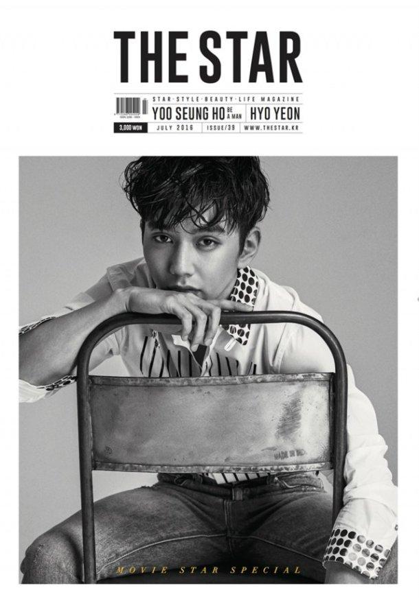 Yoo Seung Ho habla de Park Bo Gum y su nueva película en una entrevista realizada con The Star