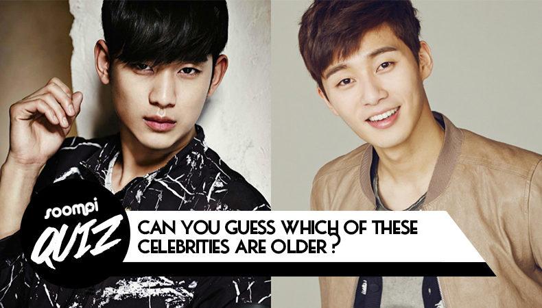 Prueba: ¿Puedes adivinar que celebridad coreana es mayor?