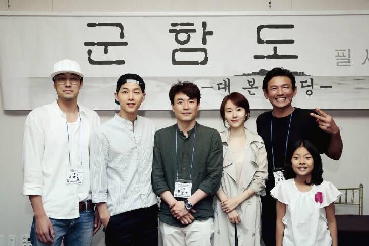 Hwang Jung Min, Song Joong Ki y So Ji Sub comienzan a filmar una nueva película