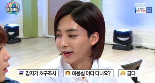 """Jeonghan de SEVENTEEN es confundido con una chica en """"My Little Television"""""""