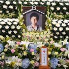Familia y amigos se despiden del actor Kim Sung Min en su velorio