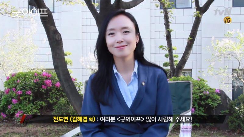 """Jeon Do Yeon habla sobre su primer drama en 11 años en el plató de """"The Good Wife"""""""