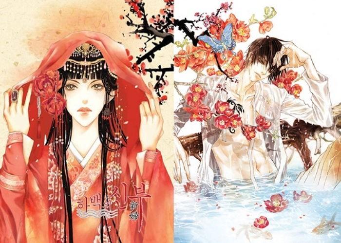 """La escritora de """"Incomplete Life"""" empezó a escribir la adaptación de """"Bride Of The Water God"""" de tvN"""