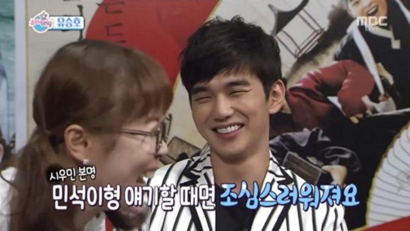 """Yoo Seung Ho comenta sobre Xiumin y revela por qué no puede aparecer en """"Real Men"""""""