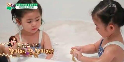 Shoo da la primera lección de educación sexual a sus hijas Ra Hee y Ra Yool