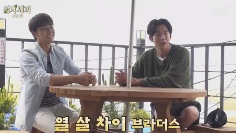 """Son Ho Jun entrega felizmente el título de maknae a Nam Joo Hyuk en """"Three Meals A Day"""""""