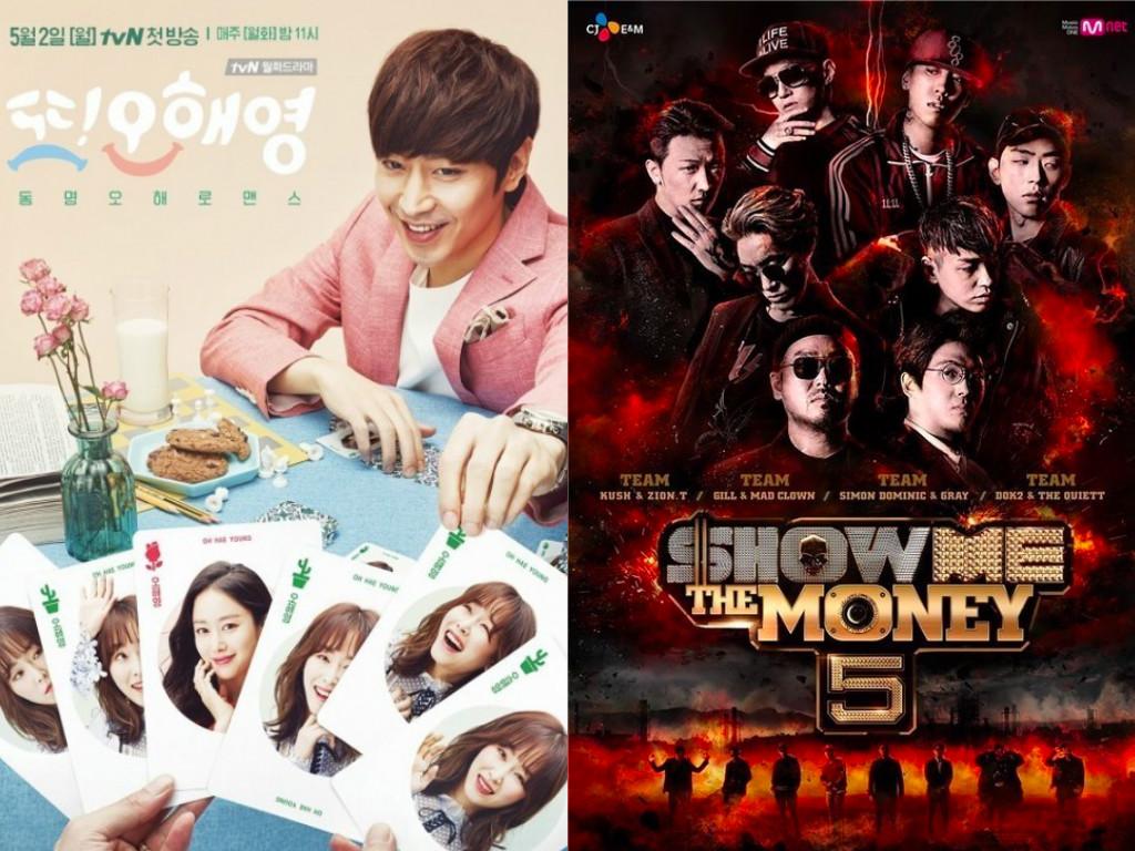 Actuales dramas y programas de variedades más comentados