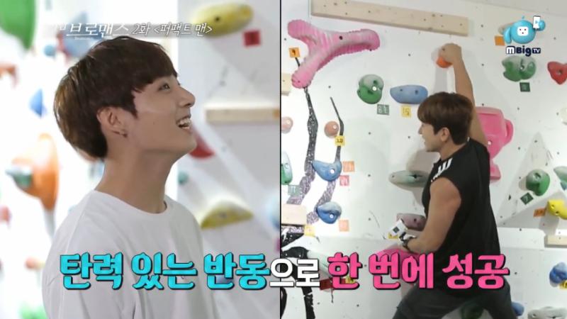 """Jungkook de BTS obtiene lecciones de alpinismo de Minwoo de Shinhwa en """"Celebrity Bromance"""""""