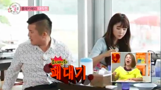 "El traidor se convierte en traicionado en el último episodio de ""We Got Married"""