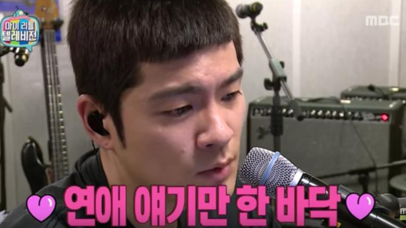 """Jang Ki Ha es bombardeado con preguntas sobre IU en """"My Little Television"""""""