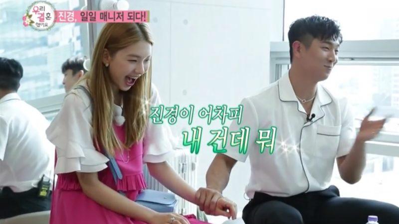 """Kim Jin Kyung pone nota a Jota y a sus compañeros de MADTOWN por su apariencia + La pareja revela sus celos en """"We Got Married"""""""