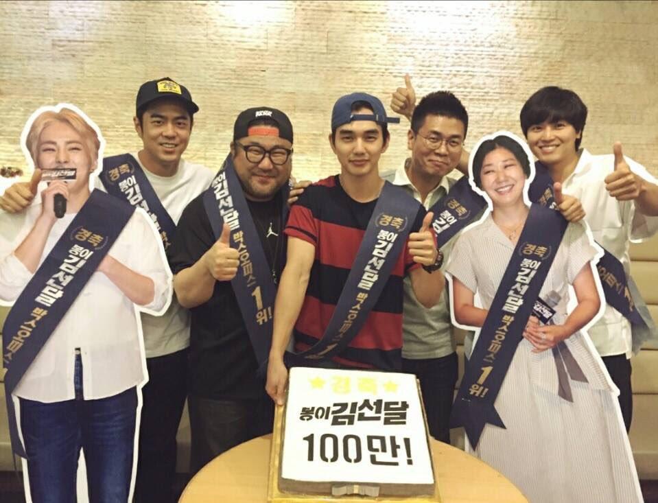 La película de Yoo Seung Ho y Xiumin logra un impresionante récord de ventas en solo cuatro días