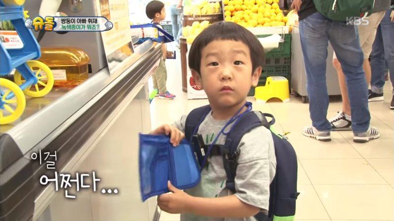 Seo Jun es un experto en convencer a sus tíos de darle dinero