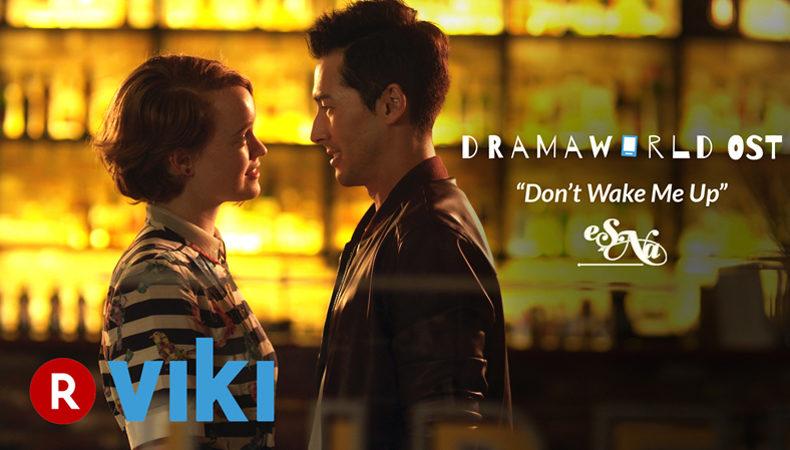"""Debut exclusivo: Lanzamiento del OST y video musical para """"Don't Wake Me Up"""" de """"Dramaworld"""""""