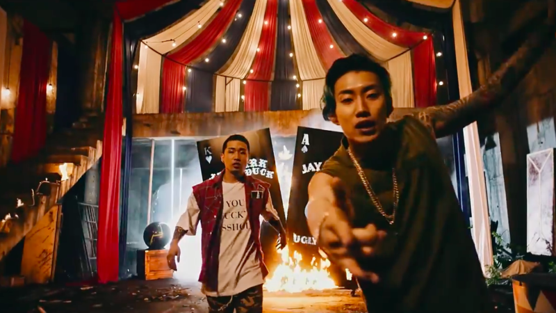 """Jay Park y Ugly Duck revelan video musical de """"Ain't No Party Like An AOMG Party"""""""