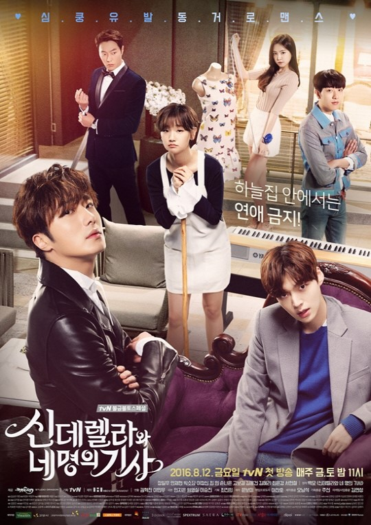 "Se revela el primer póster de ""Cinderella And The Four Knights"""