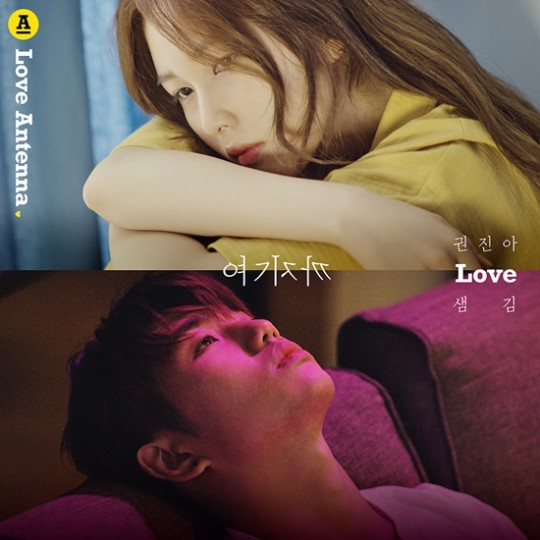 Kwon Jin Ah y Sam Kim revelan teaser de su próximo dueto