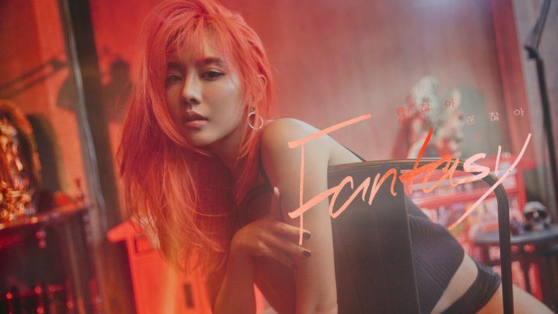 [Actualizado] Fei de miss A comparte imágenes teaser y actualiza fecha de lanzamiento de su debut como solista
