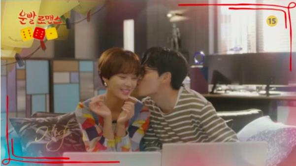 Ryu Jun Yeol habla sobre las escenas de beso con Hwang Jung Eum
