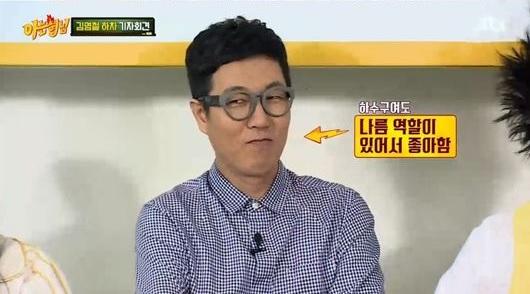 """Kim Young Chul se arrepiente de haber hecho la promesa de dejar """"Ask Us Anything"""""""
