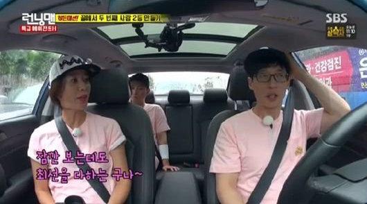 Yoo Jae Suk habla sobre su vida y relación con su hijo