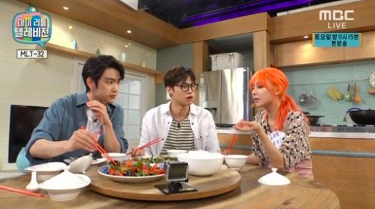JB y Junior de GOT7 son brutalmente honestos con el platillo de Fei