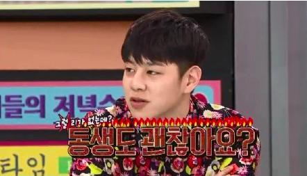 Woo Taewoon piensa que es más guapo que su hermano Zico