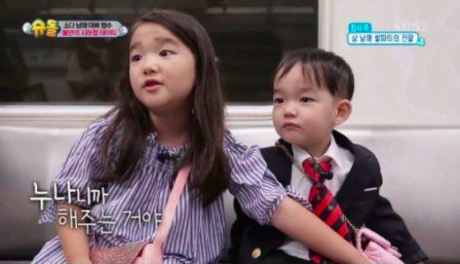"So Eul gana el premio a mejor hermana en ""The Return Of Superman"""