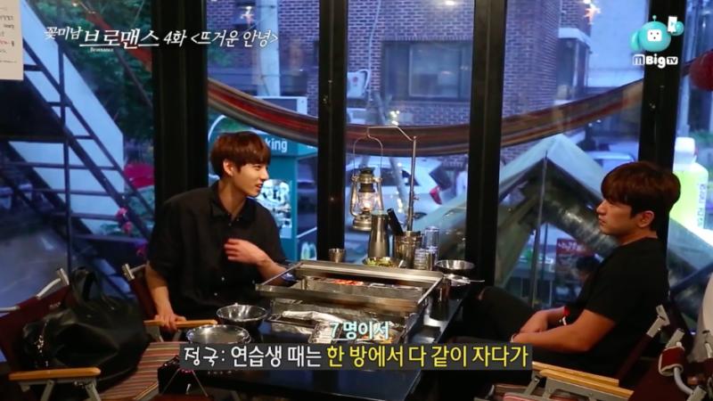 """Jungkook habla de la vida en el dormitorio de BTS mientras pasa un rato agradable con Minwoo en """"Celebrity Bromance"""""""