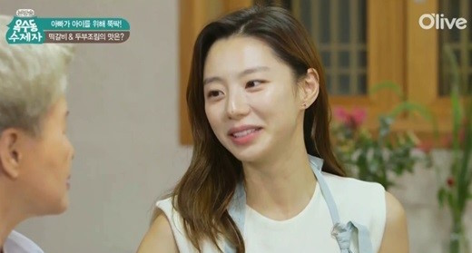 Park Soo Jin revela que ella y su esposo Bae Yong Joon esperan tener una niña