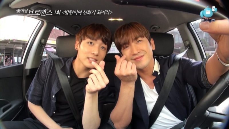 """Celebrity Bromance"" rompe récord de audiencia"