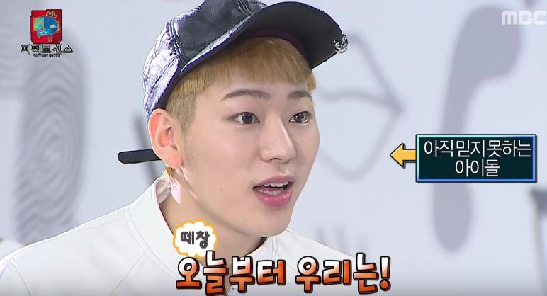 """Zico de Block B hará una aparición en el episodio especial de """"Infinite Challenge"""" U.S."""
