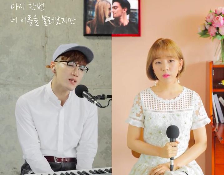 """Jun.K de 2PM y Baek A Yeon interpretan emocional dueto """"Don't Go"""""""