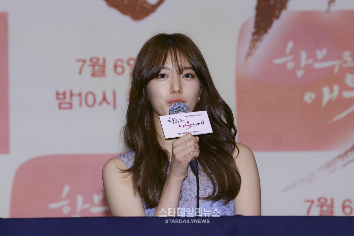 "Suzy de miss A se convierte en cantautora para ""Uncontrollably Fond"""