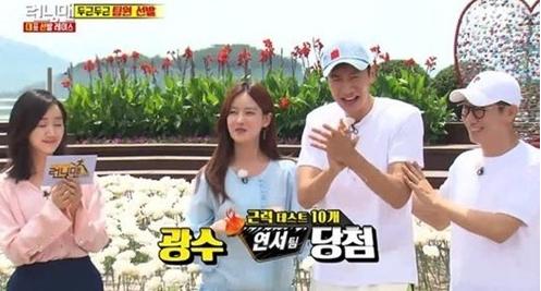 """Oh Yeon Seo comparte divertidos detalles detrás de cámaras de """"Running Man"""""""
