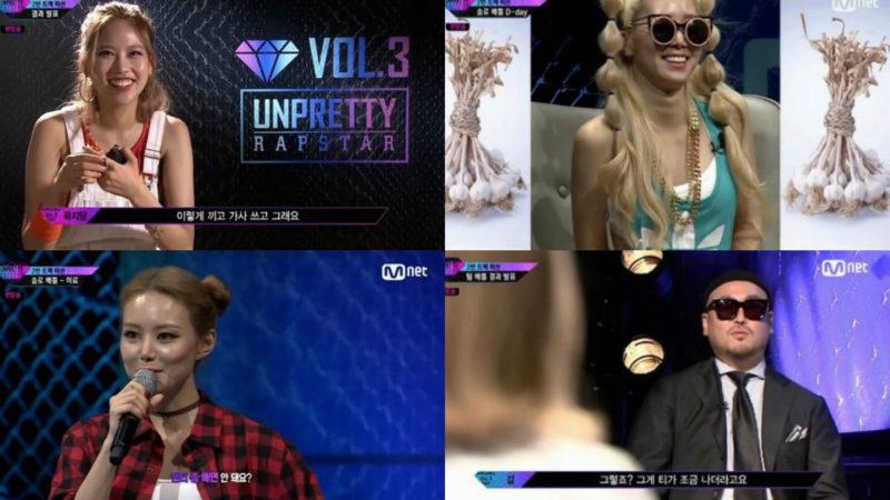 """""""Unpretty Rapstar 3"""" da a conocer a la ganadora de la canción en su último episodio"""