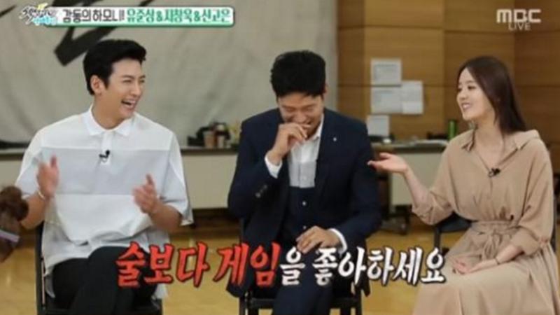 Ji Chang Wook y Yoo Joong Sang revelan sus hábitos con la bebida