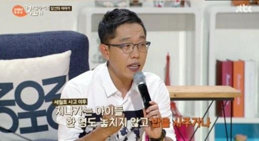 Kim Jae Dong habla sobre ignorar a propósito a su cita a ciegas
