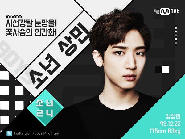 """""""Boys24"""" anuncia la salida de Sangmin + El programa contará con votos en línea para traer de vuelta a 5 concursantes"""