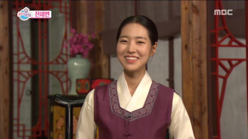 Jin Se Yeon habla sobre su pasado como trainee para convertirse en idol y de haber sido bailarina de Jewelry